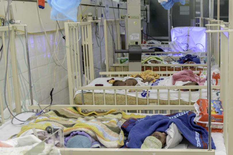 Intensive care unit for infants